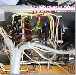 monitorsw01