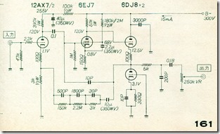川西EQ回路図